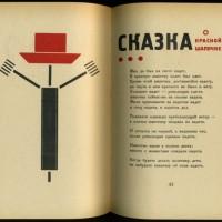 russische-boeken